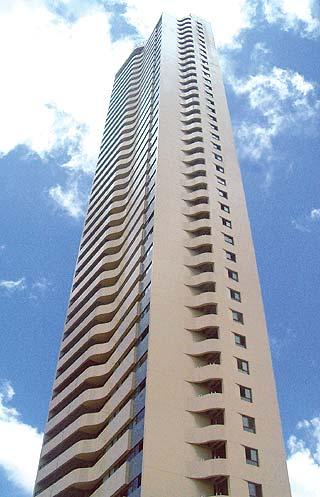 Edifícios mais Altos do Brasil